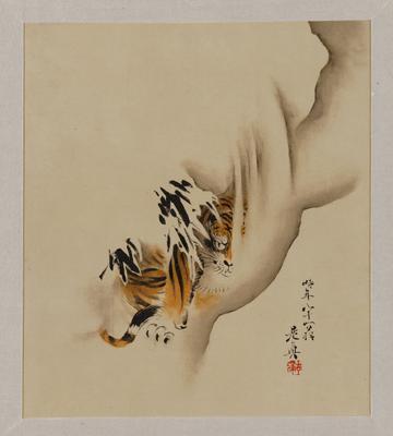 album with six leaves: Young Pines (Wakamatsu 若松之図); Puppies and Bamboo (Takenoko inu 竹の子狗); Breaking of Waves (Isonami no zu 磯波の図); Cucumbers (Kyūri 胡瓜); An Autumn Souvenir (Aki no iezuto 秋の家苞); Tiger in Snow (Setchū tora zu 雪中虎図)