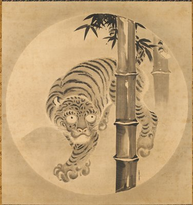 tiger to the left of two bamboo; design within a circle, within a square; light blue floral design silk at top and bottom; brown floral design silk, middle; thin strip of dark blue floral design, top and bottom of image; has scroll box