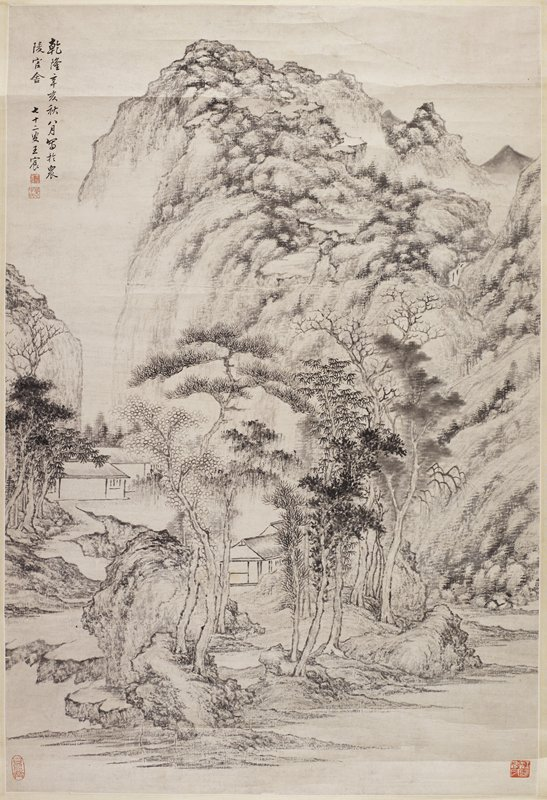 landscape with a rocky outcrop with trees and pavilions in foreground with pavilions by water with the mountains receding into background; received without roller; four red seals-one in each lower corner, two below inscription in ULC