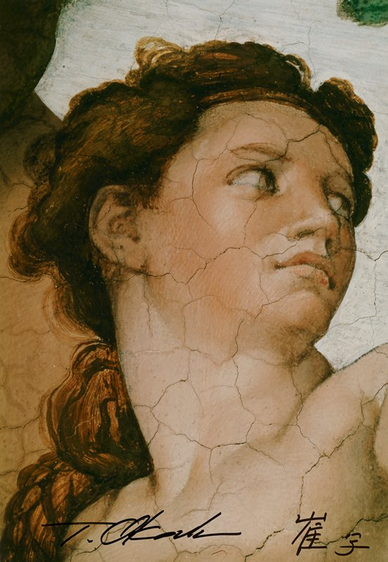 photograph of woman's head in fresco; woman looks up toward URC; long brown hair in low ponytail