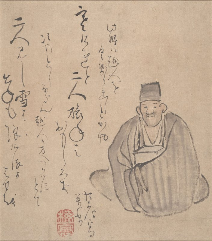 seated man in gray robes with square cap; man has faint smile; hands under sleeves in lap; inscription at L