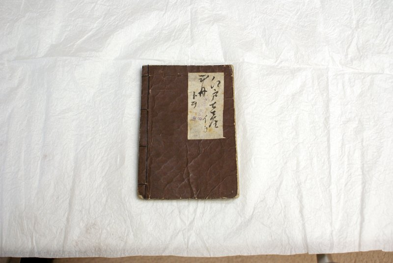 bound book with brown cover; mostly images of landscapes including scenes of seaside towns, parks, and boats