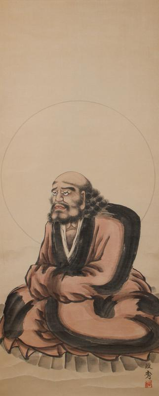seated figure wearing a rose-colored and black robe, with hands inside sleeves; man is balding with long wavy black hair and short black beard; ivory roller ends