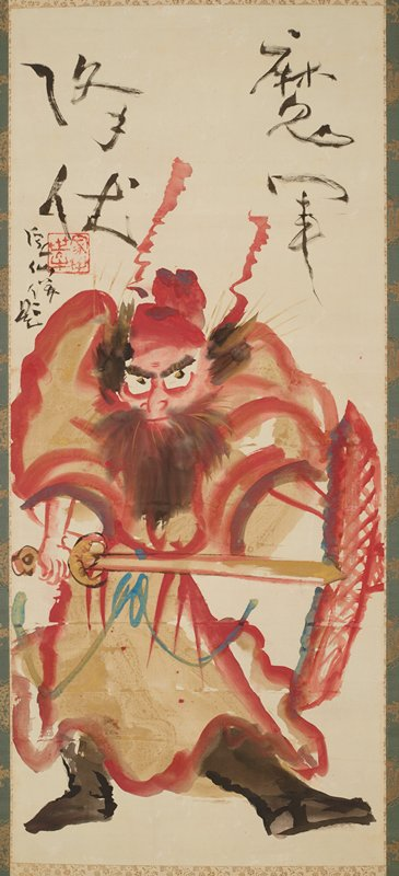 expressive painting of a man standing, facing viewer holding sword in PR hand, shield in PL; red face, bushy beard, eyebrows, and hair; wearing red and tan robe, black boots; calligraphy in upper part of image