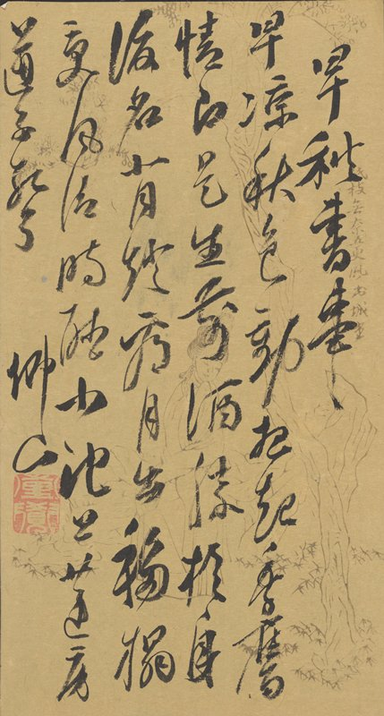 six lines of bold, expressive calligraphy on yellowish/tan paper; paper is decorated with impressed and highlighted image of a young woman standing next to a tall, gnarled tree, foliage and stones on ground, inscription at L; rectangular intaglio stamp LLC