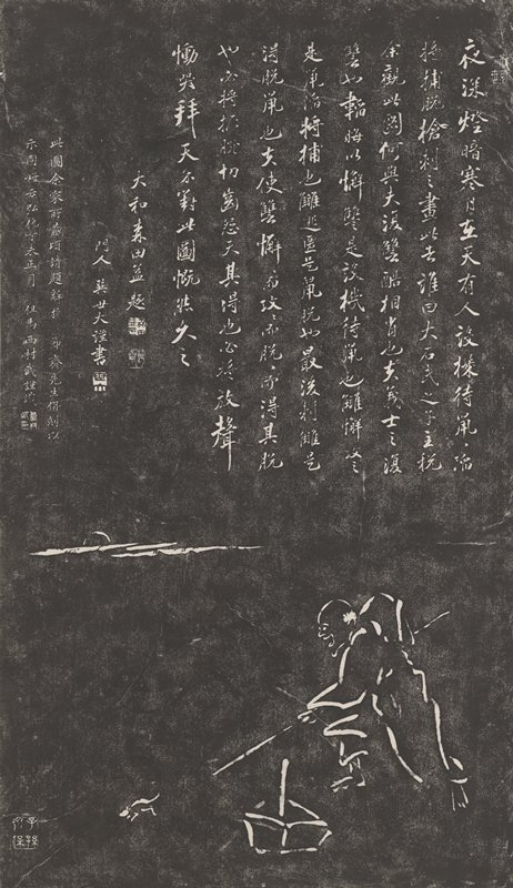 rubbing: outline of balding man with excited expression chasing a mouse at L with a long bamboo pole; basket (?) at bottom center; inscription top half