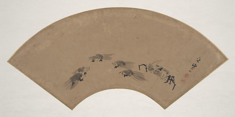 five small animals arranged in a V at center with pointed faces, black legs, and grey bodies with wispy lines coming off ends; crabs with large claws and black legs at LR; short inscription along R edge with two part oval relief stamp at LR; gold border, mounted on white board