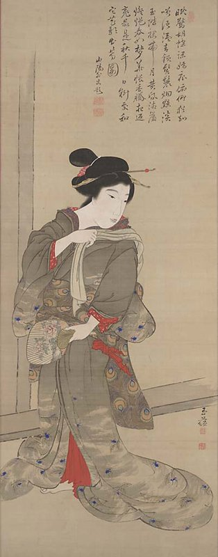 female figure in grey kimono decorated with blue spiders, obi has peacock feather motif; figure stands with head tilted, gazing towards R, holding a white cloth draped over PL shoulder in PR hand; fan decorated with floral motif in PL hand; inscription URQ