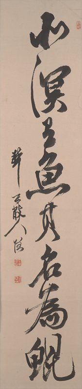 long line of expressive calligraphy, shorter signature line at L; light grey-green mount
