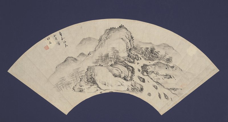 landscape with large, rolling rocky outcroppings in foreground with hint of a cascading river at R; rounded mountain in middle rises behind pine trees drawn with horizontal brushstrokes; mountain is dotted with trees; lower mountains and pine trees in background; three line inscription at UL; faded relief stamp at R center, square intaglio stamp at UL