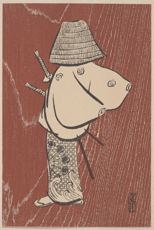 rear 3/4 view of human figure; checkered skirt with wave motif at bottom; billowing short coat with circular crests; two samurai swords crossed under coat; head fully covered with woven hat; wood grain background in rust color