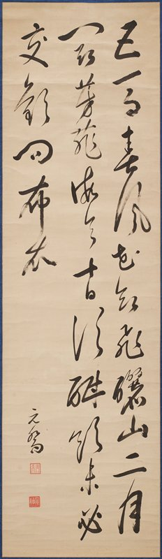 left of a pair of hanging scrolls; two long and one short lines of text; line of small characters, LLQ, with two seals in red