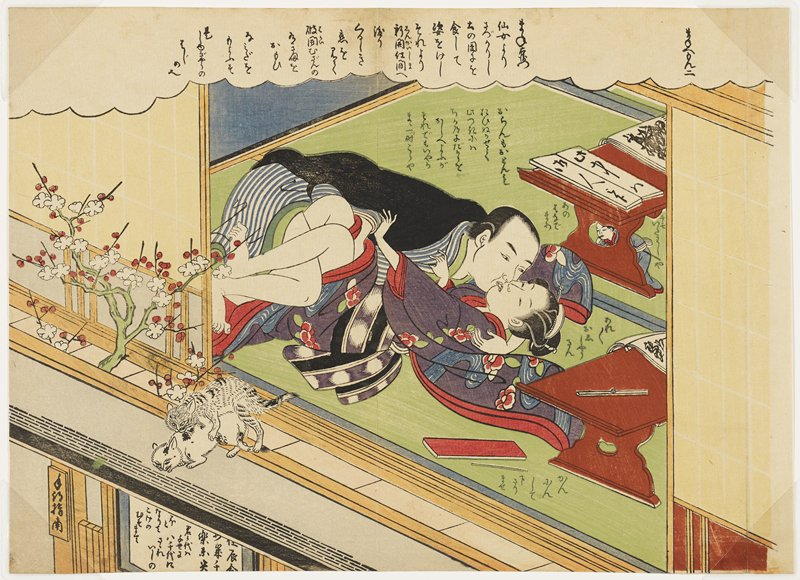 man in black kimono forcibly embracing a young girl in a purple flowered kimono, pinning girl to the floor; tiny man peering through hole in side panel of a bench in URQ; two cats on sill in LRQ; cloud at top with text and text in five areas on left half of image