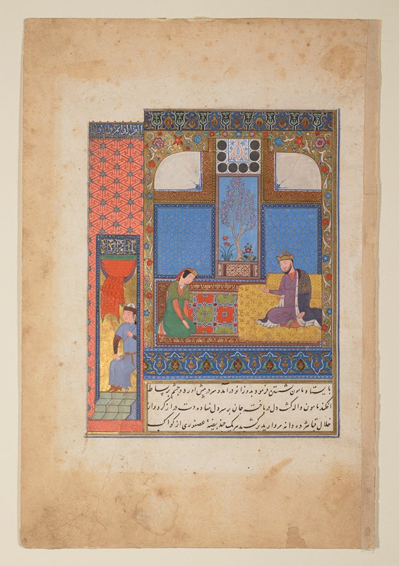 Page from the 'Chahar Magaleh' (Four Discourses also known as 'The Mirror for Princes'. Probably made for Baysonghar, the grandson of Tamarlane. Miniature.
