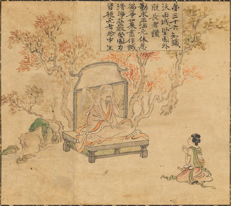figure in skirt and scarves at R kneeling and praying to male figure seated on low throne; figure is in brown robes with orange trim; holding white fringed scepter in PR hand at lap; autumn trees in background