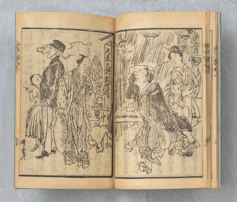 comic books depicting changes after foreigners entered Japan; mostly text; bawdy scene of Japanese and Chinese caricatures smoking and carousing; Japanese men getting topknots reluctantly cut off; pensive courtesans; Japanese men eating with Western haircuts; blue cover with impressed floral pattern