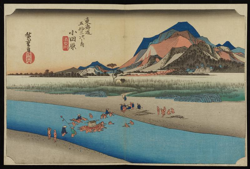 a group of men fording palanquin across river; other travelers ride piggyback across river, to awaiting party on the shore; marshy middle ground with vibrantly tinted mountains in background