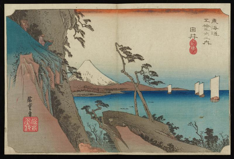 rock formations at L and C in foreground; snow-covered Mt. Fuji in background at L; boats with rectangular white sails at R