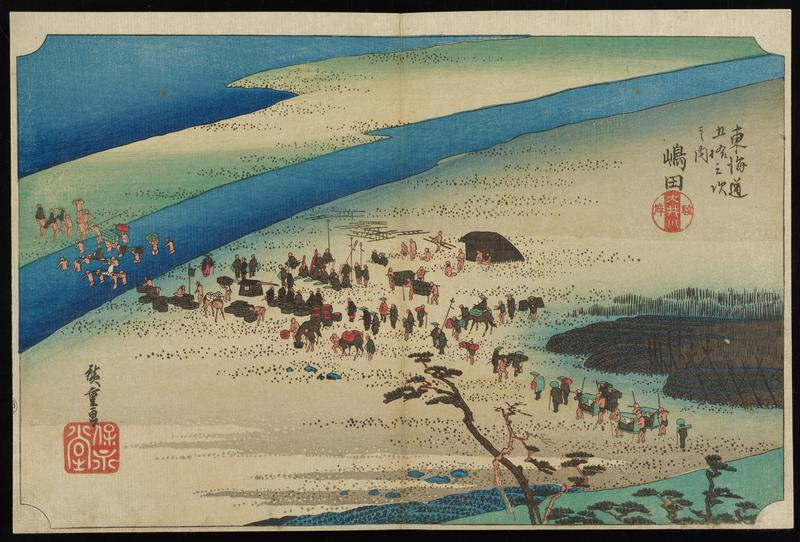 aerial scene; large procession crossing marshy banks and channel of a river