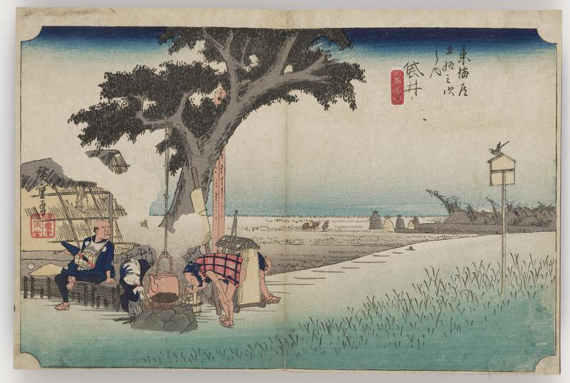 woman tending fire below a suspended water kettle near a tree at L; a man across from her lights a pipe from the embers; another traveler rests on the ground near the tree; a man looks on from benches at L; fields in fore and middle ground at R with bird perched on sign post
