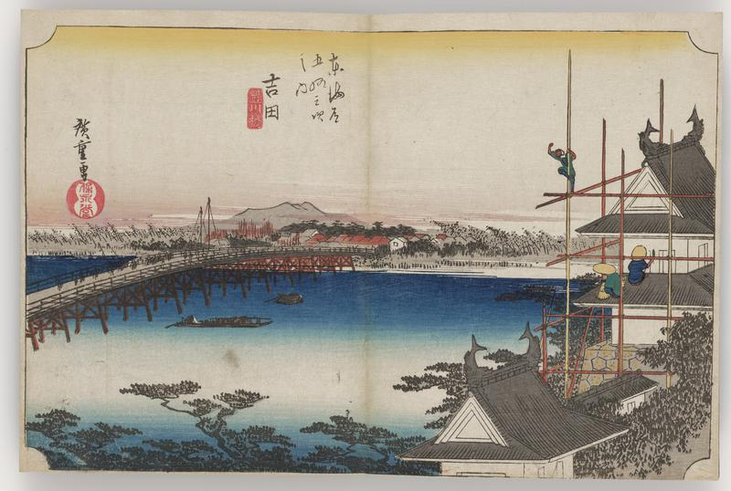 distant view of river with long bridge at L; castle at R in foreground with scaffolding and workers; view of distant bay in background