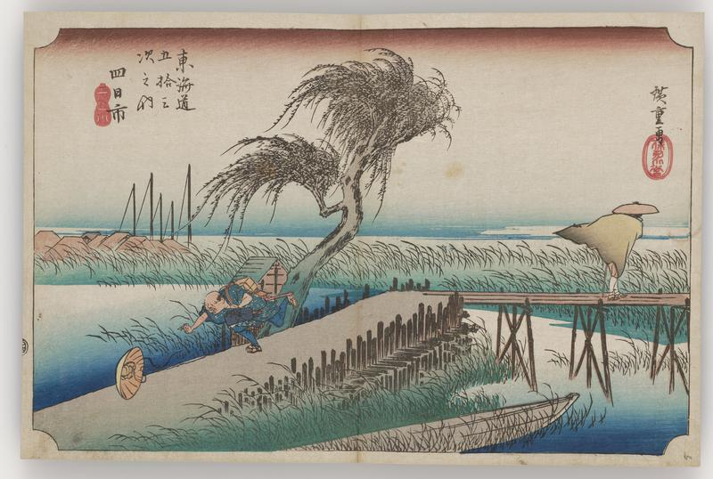 man running after his hat that the wind is blowing down a path; windblown traveler crossing a bridge over marsh at R; tree near bridge; moored boats at L