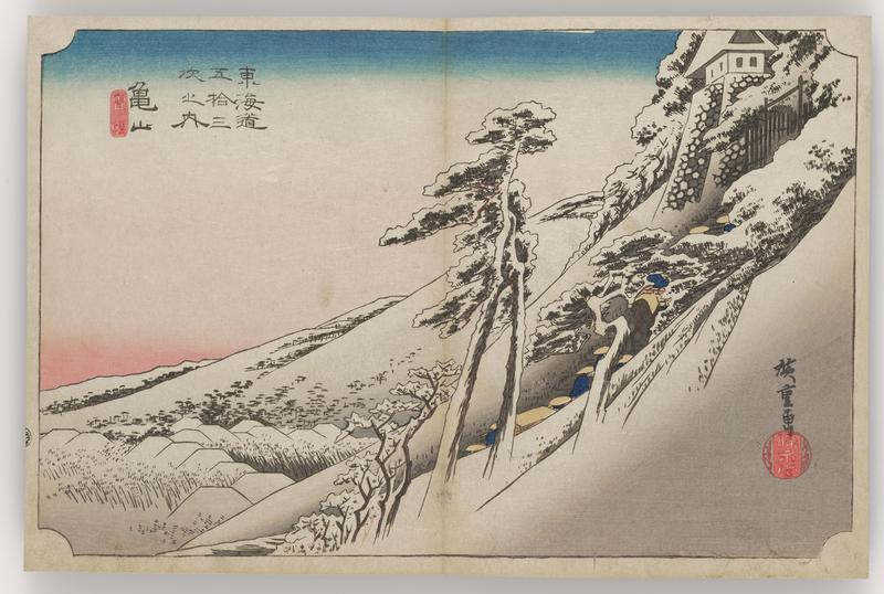 steep hillside with trees and rooftops blanketed in snow; small procession just visible making its way up the steep path; small building on a rock wall UR