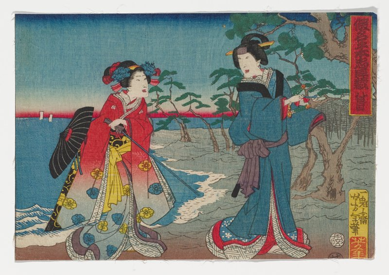 two standing women at shoreline; woman at left wears kimono with red at top shading into blue and bottom, with yellow and blue flowers, and holds a staff and a black umbrella; woman at right wears a blue kimono with black trim and a purple belt; trees in background