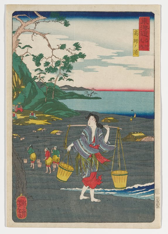 female figure carrying buckets attached to yoke over her shoulders along a beach; other figures in background with similar buckets; rooftops emerge from rocks; figures on grassy outcropping under trees at L