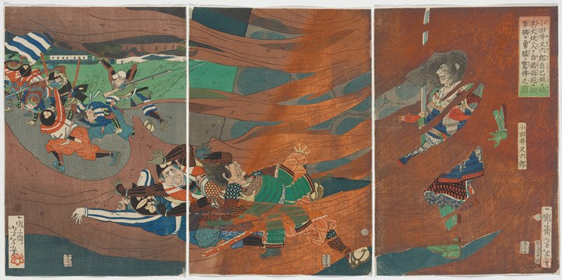 three separate sheets; man at right with his back to and partially covered by radiating orange flames, with mouth open and hair blowing forward; four men fall on top of each other at center, with flakes around them; other fleeing men in ULQ