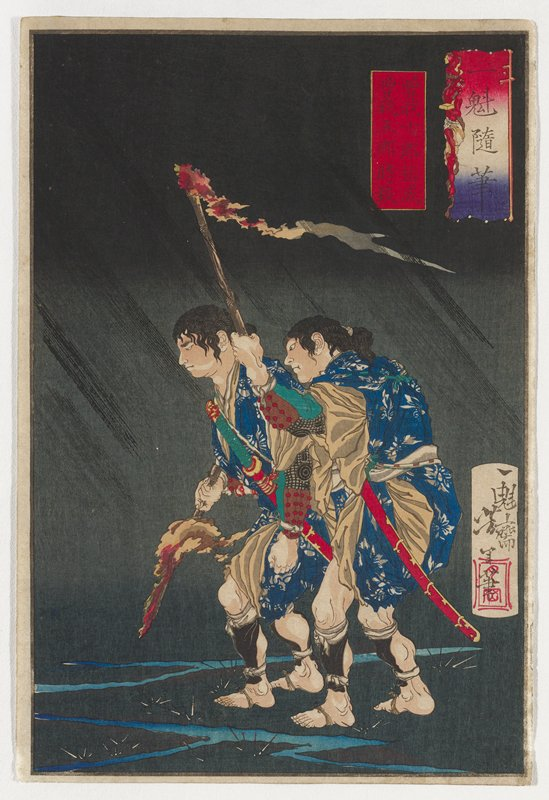 one sheet; two men holding torches, in the rain; both men are dressed similarly in blue with floral patterns, with black fabric tied with white on their shins; dark ground