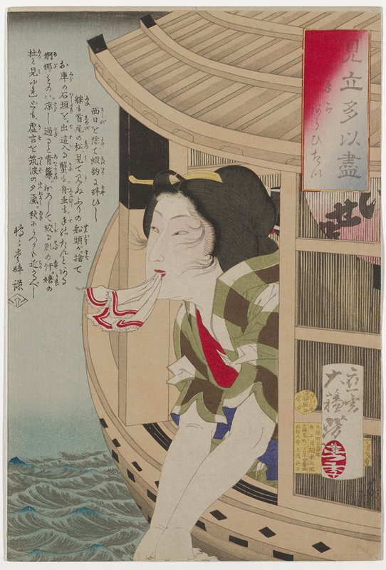 woman leaning out of a window on a boat, with her hands in the water, holding a white cloth with red trim between her teeth; woman wears a kimono with white, green and brown checks; mounted on moderately stiff backing paper