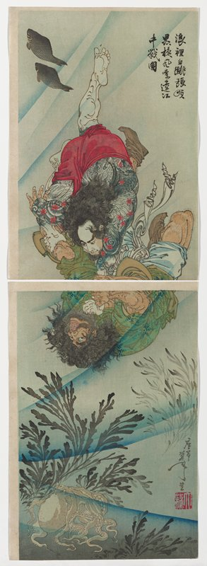 two separate sheets/vertical orientation; two men, both upside down, fighting in water; tattooed man on top wearing red loincloth; lower man with bulging eyes and hairy limbs wearing green kimono; two fish, ULC; seaweed and octopus, LLC