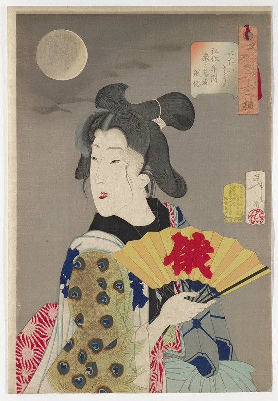 woman looking over her PR shoulder; woman holds an open yellow fan with red text; woman wears white garment with blue pattern (text?) and peacock feather design on sleeves, black trim and pink and red patterning; grey sky with moon and grey clouds in ULC
