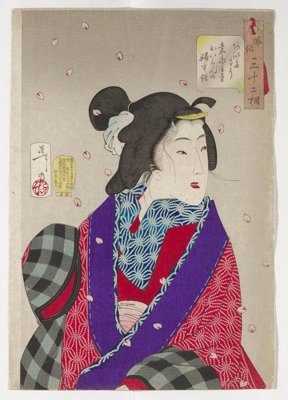 one sheet; portrait of a woman looking toward PL, wearing a red and pink patterned kimono with purple and blue and black plaid trim and red undergarment with blue patterned collar; pink petals falling around woman