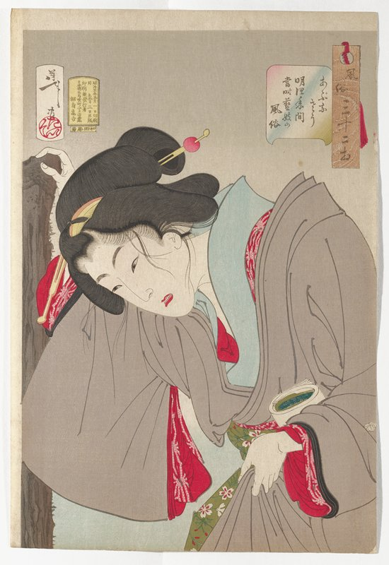 upset looking woman, looking down, with her PR hand resting on a post, wearing a grey kimono with pink and red lining and blue collar; woman holds her skirts in her PL hand and a wrapped packet between her PL arm and her body