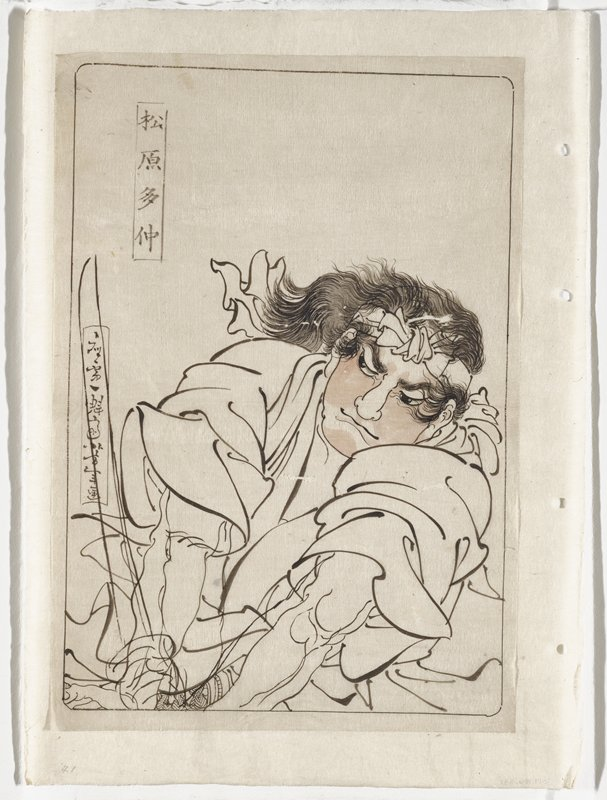 ink drawing with pale peach highlights; head and upper body of a man on the diagonal, holding sword to left with both hands; man wears a white headband