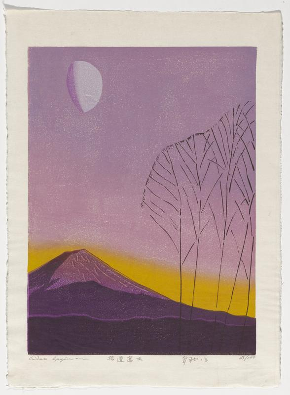 abstracted landscape with Mount Fuji in purple in LLQ; vertical branching black lines--bare trees?--at right; purple sky with dull orange at low horizon line; lavender and purple section of moon in ULC