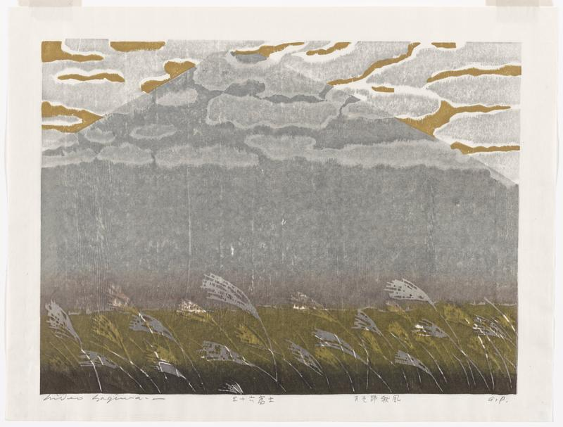 landscape scene with faint gray triangular mountain in center; gold sky with stylized gray clouds floating throughout; grassy land at bottom with bending fanned-out foliage in gray and green pigments