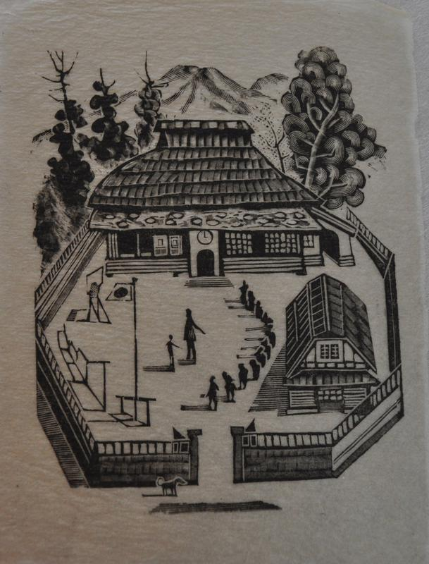 large house in a fenced in courtyard; smaller house on right; line of figures next to small house, with two larger figures facing line; flag pole in left; trees in top right and top left; mountain in top center; small animal at bottom standing outside of gate