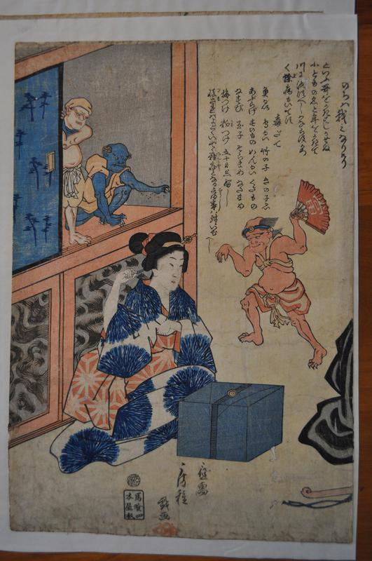 two separate sheets combine to make one image; seated female figure on left wearing a white kimono with large blue blooming flowers, with a peach and white geometrically printed robe underneath; sitting in front of a blue box, with a smaller, impish figure wearing a loin cloth and holding a fan in PL hand to right of seated figure; two other impish figures in the top portion of a cabinet, right figure has blue skin, behind seated figure; seated figure with bald head and wears a black and gray robe in bottom center with back to viewer; seated figure on right wearing a green checkered robe, with two smaller figures behind seated figure, one is blue skinned and on the shoulders of a second figure, with top figure holding a raised mallet in hands; figure in top center with green shirt and blue pants holds palm leaf in both hands; large leaf in top right edge of image
