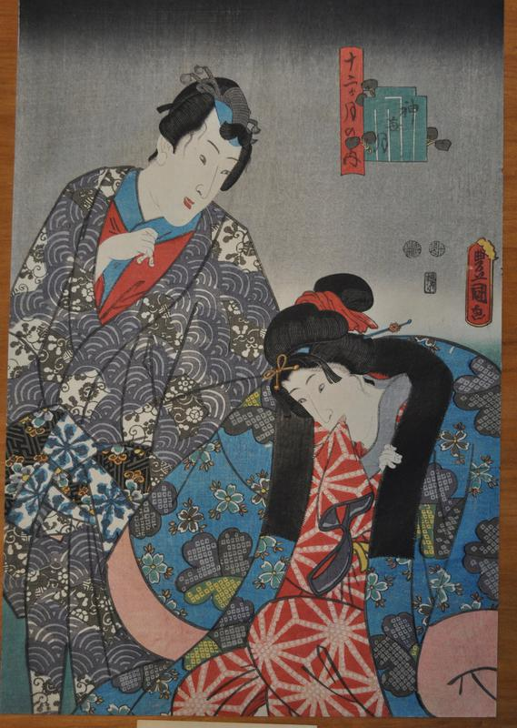 couple with man at left and woman at right, biting the red and white sleeve of her inner kimono