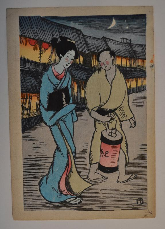 couple walking in a street at night; man holds pink lantern