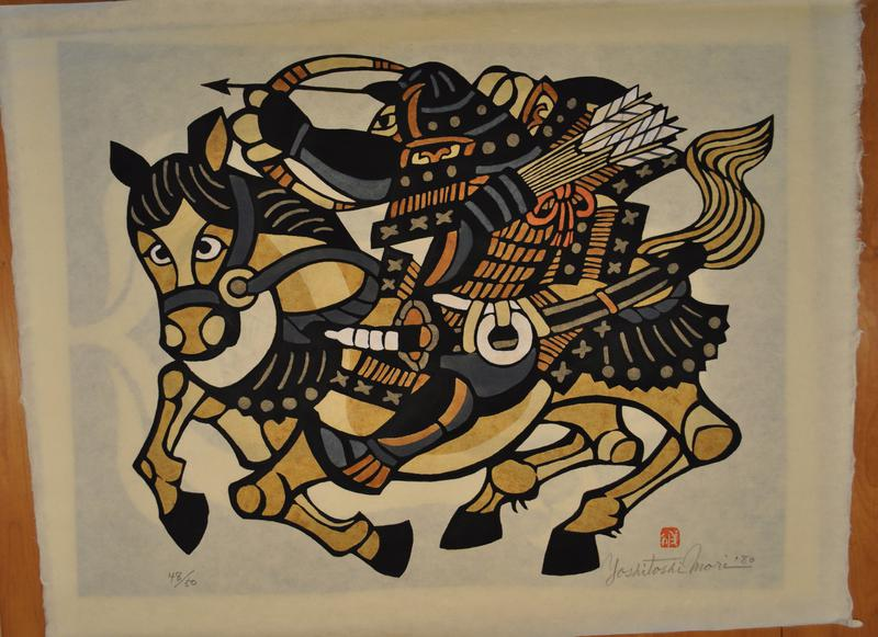 bold, somewhat stylized archer in samurai armor with bow drawn, riding charging horse