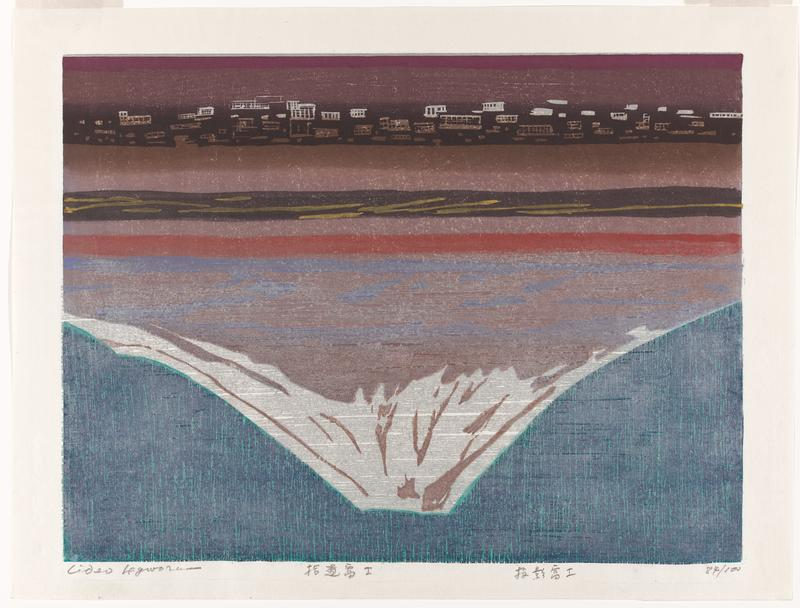 reflection of blue and brown snow-capped mountain in body of water; red and brown banks/landscape across middle, with horizontal row of white squares and rectangles along top of image; subtle sheen over mountain reflection/body of water