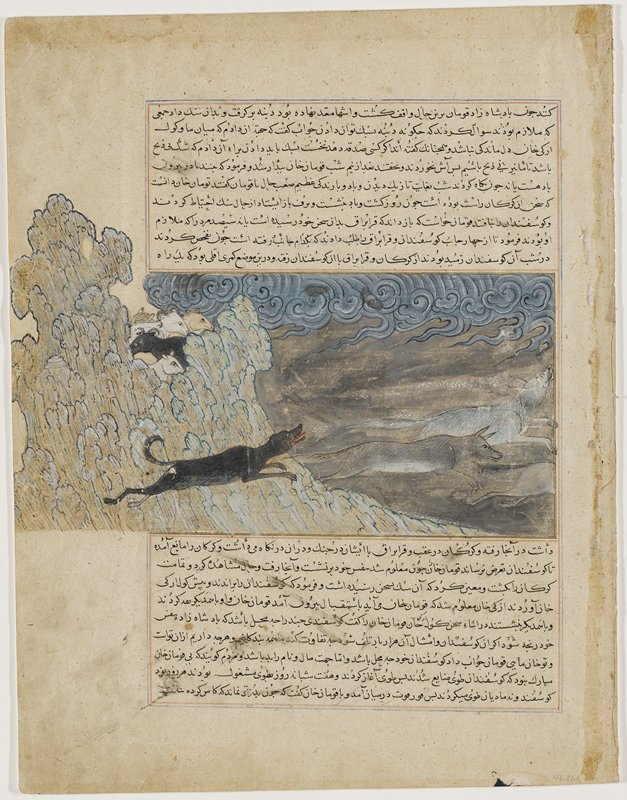 One of five pages owned by the MIA from the Majma al Tavarikh. This scene depicts 'The Dog Buraq (Black Lightning) driving off wolves from a flock of sheep.' The illustration appears between two blocks of script. Note the Chinese influence in drawing of rocks and clouds.