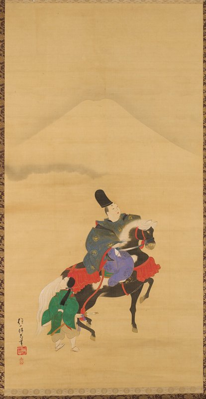 man on horseback with attendant; Mt. Fuji in the background