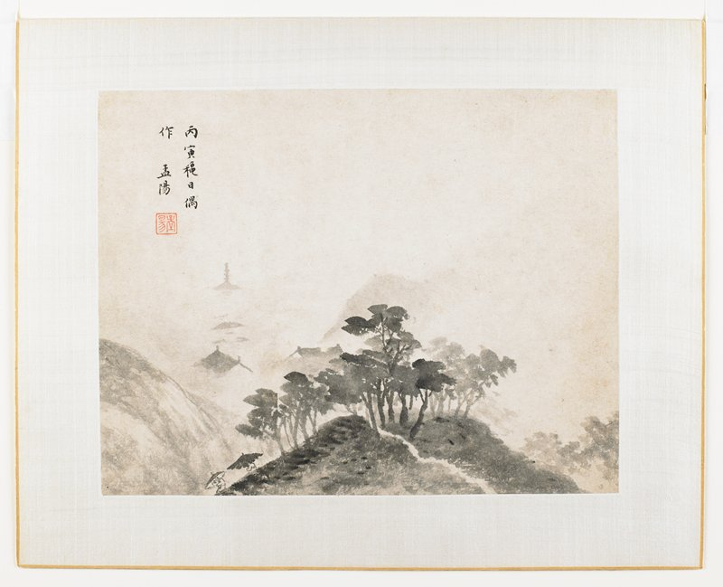 Mountain landscape with two mounted figures and one walking on a path through the mountains; group of trees at lower center; at right lower center a small building