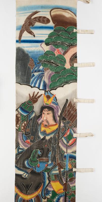 handpainted designs of samurai, crests, landscape; hanging tabs along one side