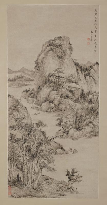 winding river through rocky landscape with small bridge; figure in boat; nearly invisible buildings, nestled in mountain crevices